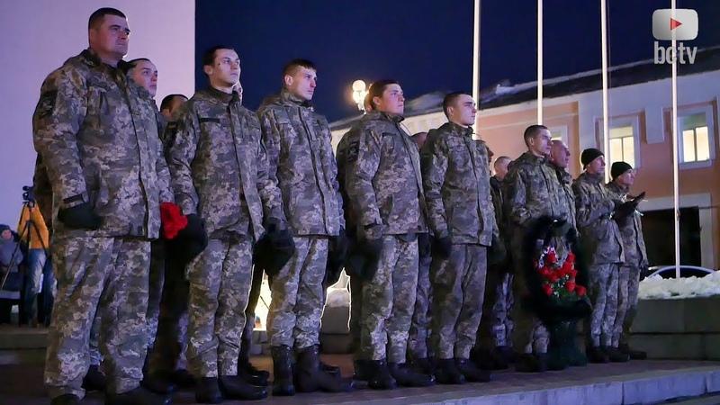 З Днем Збройних Сил України! (Біла Церква)