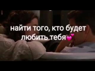 я буду любить тебя таким какой ты есть| ❤️