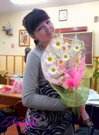 Наталья Бовкунович, 5 марта , Киев, id139704231