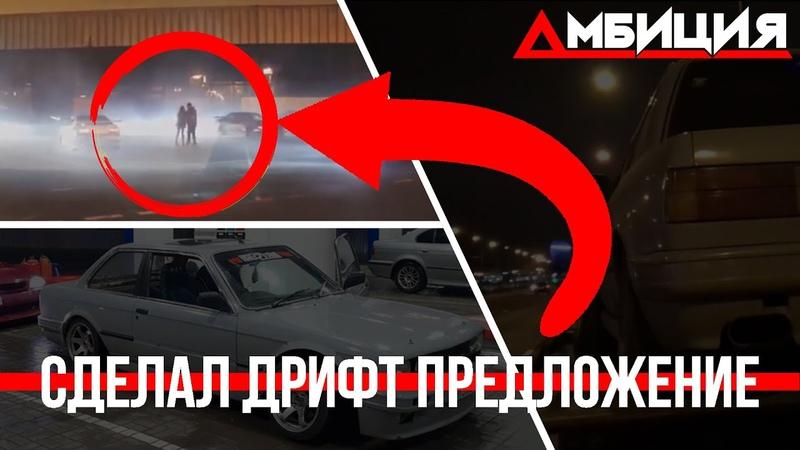 ДРИТФ ПРЕДЛОЖЕНИЕ? СЛОМАЛ Wisefab! BMW E30 на RB25