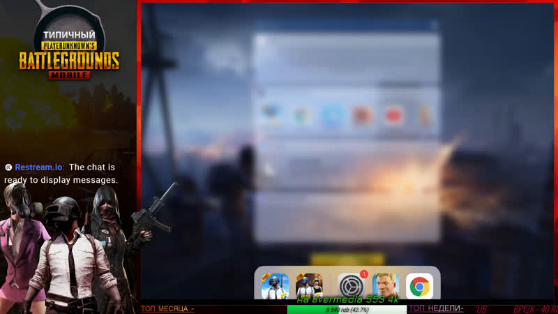 Fortnite Mobile iOS На Новом Ipad Pro 2018 PUBG ПАБГ MOBILE SE383 142