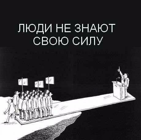 Выглядит так, что ВСЮ хочет ввести практику - одно неправосудное решение судьям прощается, - адвокат Автомайдана Маселко - Цензор.НЕТ 6851