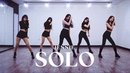 JENNIE 제니 'SOLO (솔로)' | 커버댄스 Dance Cover | 안무 연습영상 거울모드 Mirror Mode