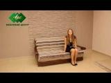 Механізм розкладного дивана Акордеон/ механизм раскладывания дивана Аккордеон