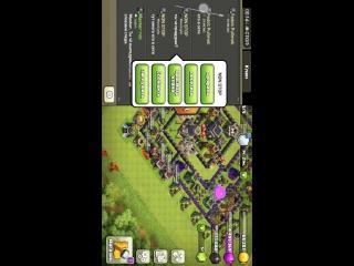 Баг в игре Clash of Clans