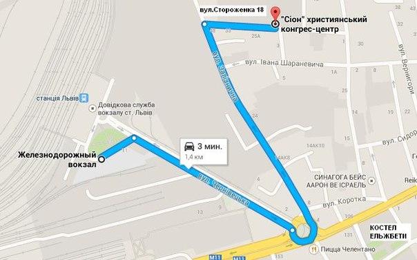 Схема проезда с вокзала Львова