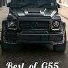 Geländewagen G55 ♥ G65| Гелик