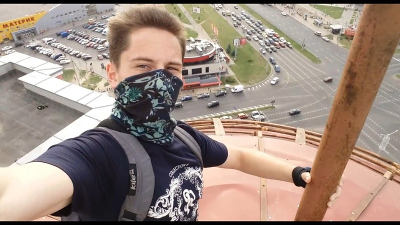 ПОКОРИЛИ ВЫСОТКУ! СПАЛИЛИСЬ! Залезли на многоэтажку в Каменной горке напротив ТЦ Green. Минск