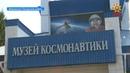 В день рождения Андрияна Николаева в селе Шоршелы прошёл торжественный митинг