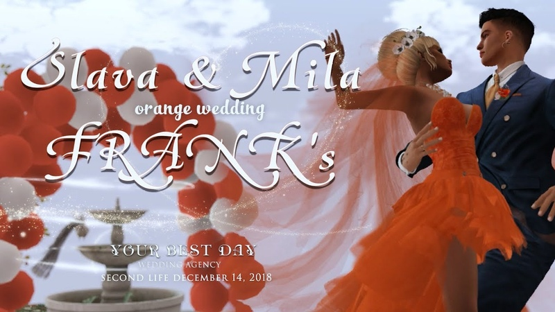 Slava Mila Franks   orange wedding Second Life December 14, 2018