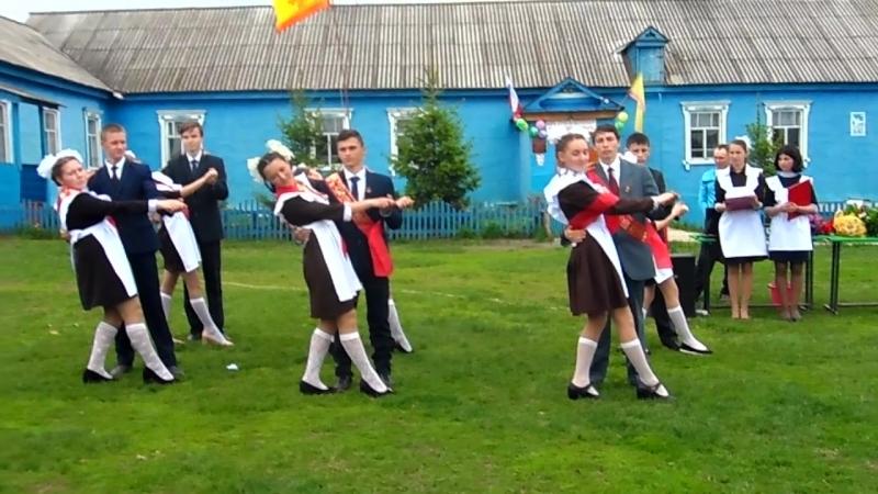 Прощай школа Танец выпускников Кушелгинской ООШ Яльчикского района смотреть онлайн без регистрации