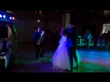 Первый танец молодых. Свадьба. п.Суходол, 15.09.2018