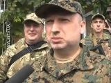 Турчинов в Мариуполе: Мариуполь никогда не будет захвачен! Украина новости сегодня