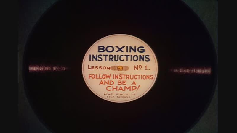 1938 12 17 MM Count Me Out DVD ГОРЧАКОВ ЖИВОВ ОШУРКОВ MVO ENG