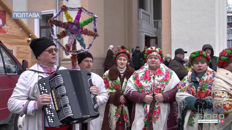 У Полтаві відбувся традиційний обласний фестиваль театрального вертепного дійства