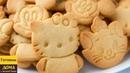 Быстрое домашнее печенье 👶👍 Дети в восторге