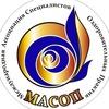 МАСОП (MASOP) - йога, оздоровительные практики