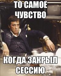 курсовые контрольные дипломные Красноярск ВКонтакте курсовые контрольные дипломные Красноярск