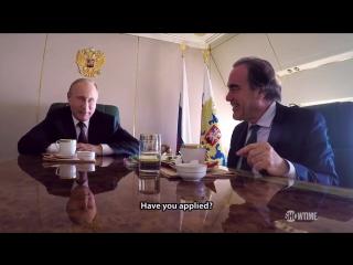 Путин Я предлагал Клинтону Может Россия вступит в НАТО Он ответил Ну а что же, я не против, но вся делегация США очень занервнич