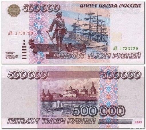 Редкие серии 100 рублевых банкнот редкие монеты 1997 года стоимость