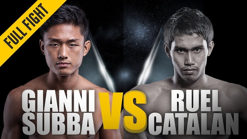 ONE: Gianni Subba vs. Ruel Catalan | June 2014 | FULL FIGHT