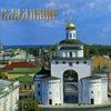 Типичный Город Владимир 33 RUS