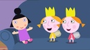 Ben And Holly's Little Kingdom Queen Thistle's Day Off Episode 34 Season 1