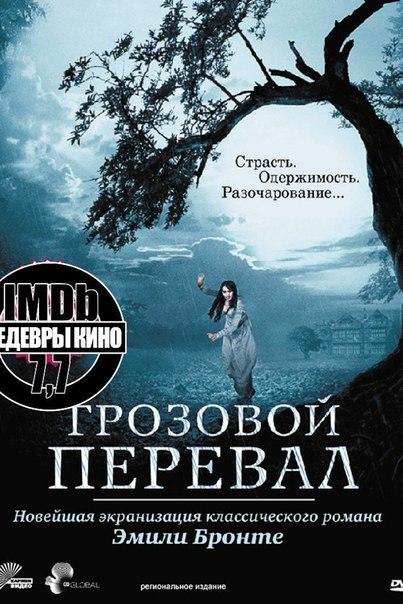 Качественный и красивый фильм, оставляющий незабываемое приятное послевкусие.