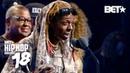 Lil Wayne's Near-Death Experience   Hip Hop Awards 2018
