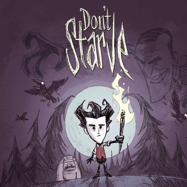 Don't Starve [Последняя версия: 22.05.13] + RUS | VK