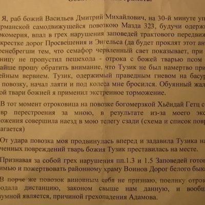 Иван Касымов, 31 июля 1989, Рязань, id199744755