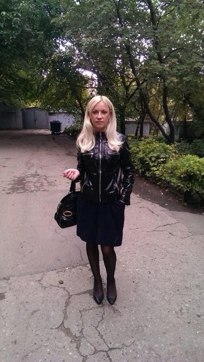 Анна Крамарова, 19 ноября , Донецк, id49149520