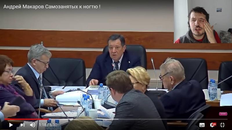 Хуцпа Макарова: Отобрать деньги у женщин с детьми, чтобы отдать Олигархам