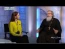 Я в шоке От священника РПЦ МП и на Спасе услышать такую ересь о Константин Кобелев mp4