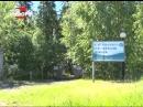 В Пыть-Яхе появится верёвочный парк