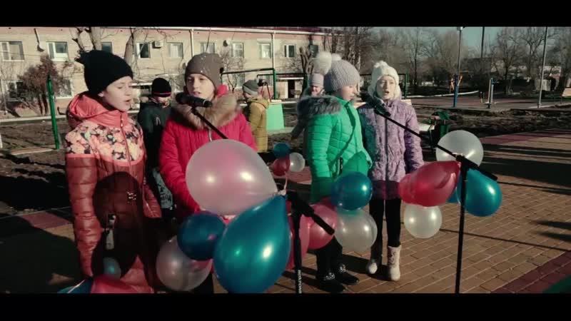 Программа Формирование городской среды Калмыкия