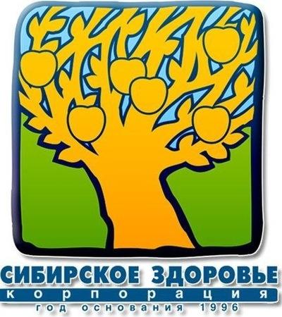 Сибирское Здоровье, 11 января , Москва, id225652897