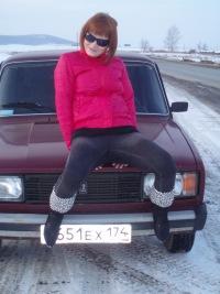 Светлана Болдырь, 14 апреля , Миасс, id179442289