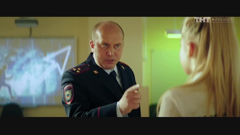 Policejskij.s.Rublyovki.s04.e08.(2018).WEB-DL.720p.ExKinoRay