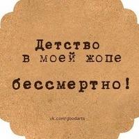 Юлия Шм