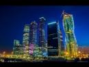Dj Smash Moscow never sleep Москва никогда не спит Хороший клип