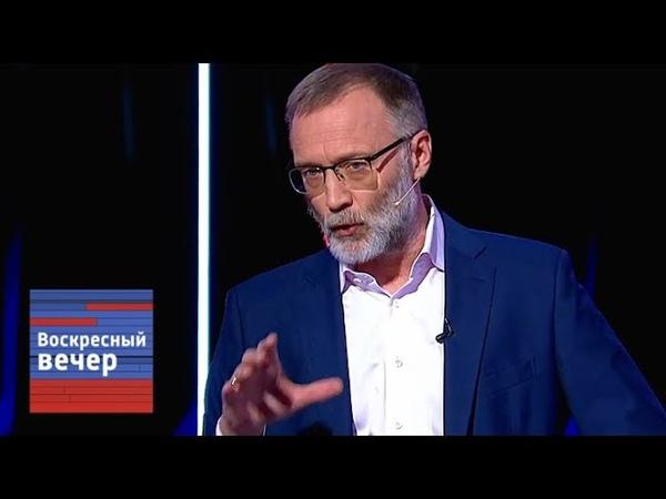 Цинизм зашкаливает! Михеев разоблачил украинскую элиту! Воскресный вечер с Соловьевым от 23.12.18