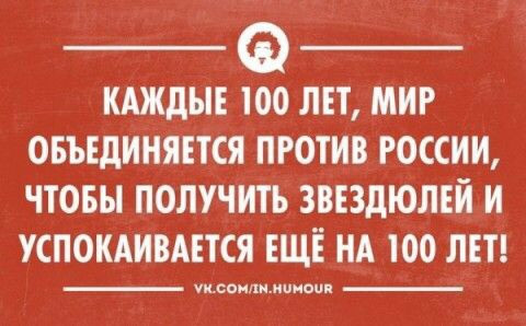 https://pp.userapi.com/c7006/v7006899/49574/dA6mYldClA4.jpg