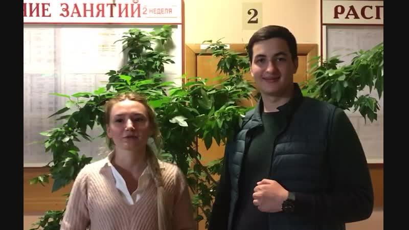 РУТ (МИИТ)_Веселый ветер Вус Александр и Шадрина Анастасия
