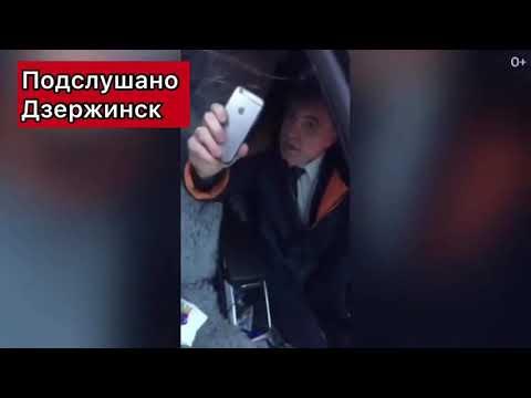В Дзержинске депутат Единой России набросился на женщину с лопатой после ДТП