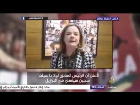 Gleisi Hoffmann manda recado para o mundo Arabe sobre Situação de Lula