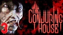 Этот дом огромен ▶ TheConjuring House прохождение хоррора 3