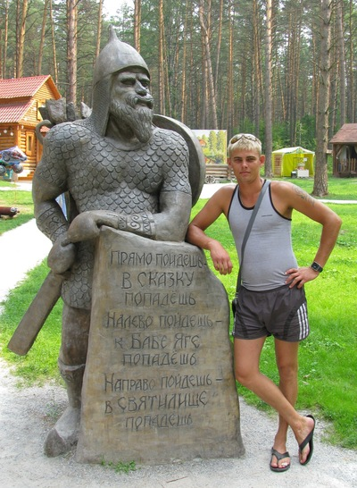 Александр Барсуков, 16 февраля 1988, Юрга, id128900712
