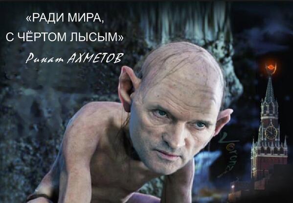 В Симферополе прекращено кабельное вещание ряда украинских телеканалов - Цензор.НЕТ 4237