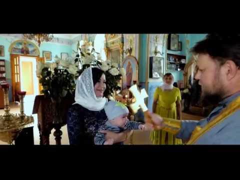 Видеосъёмка крестин в Горловке 0713422517 - крестины Спартака